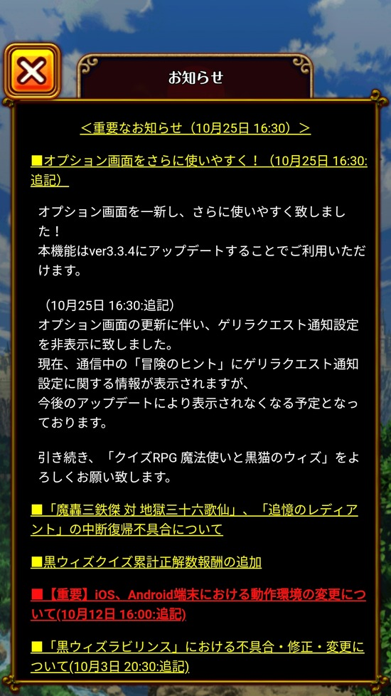 Screenshot_20181025-175849