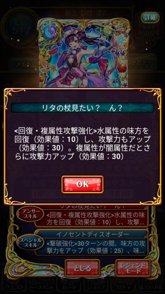 Screenshot_20171215-160607[1]