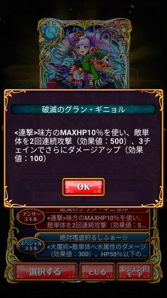 Screenshot_20181010-174235