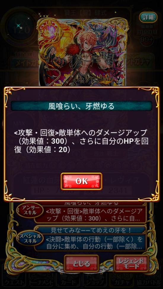 Screenshot_20181031-160115