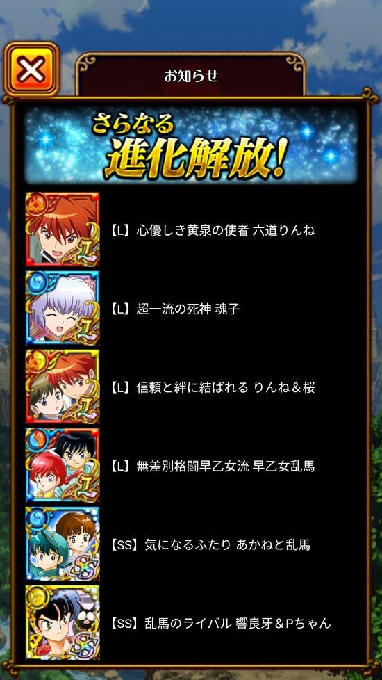 Screenshot_20180424-092408[1]