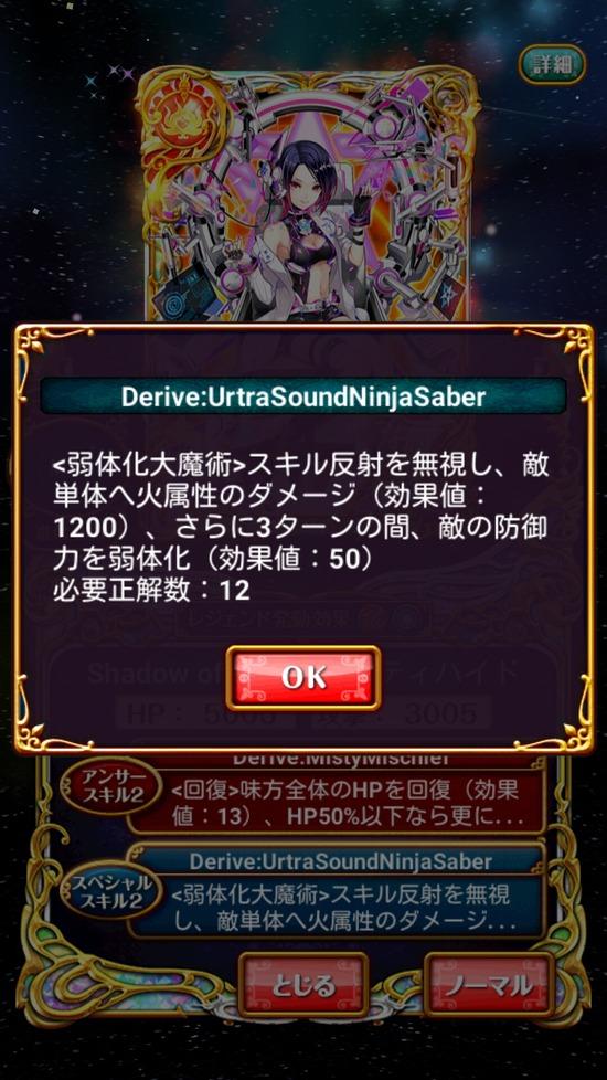 Screenshot_2017-03-17-18-08-50[1]