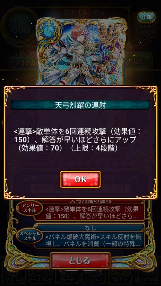 Screenshot_20180731-161121