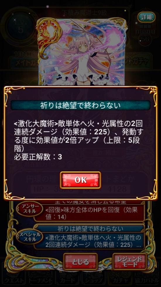 Screenshot_20180713-161135