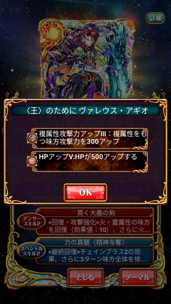 Screenshot_20180531-161611