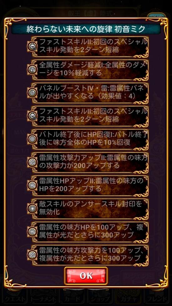 Screenshot_2017-03-10-17-02-15[1]