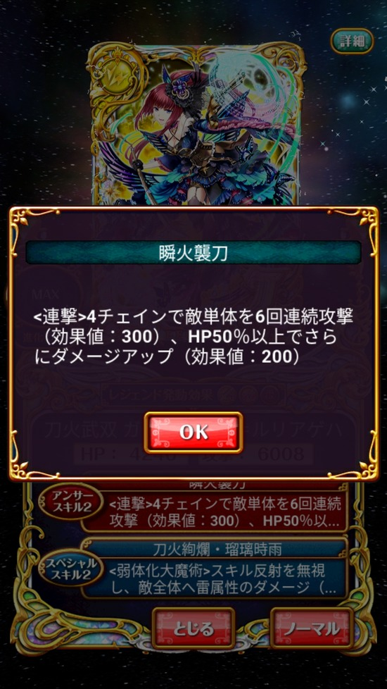 Screenshot_20180822-161835