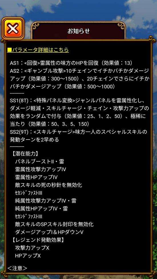 Screenshot_20181011-160626