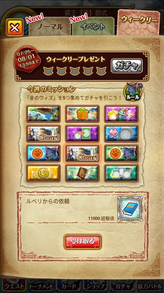 Screenshot_20180725-140037