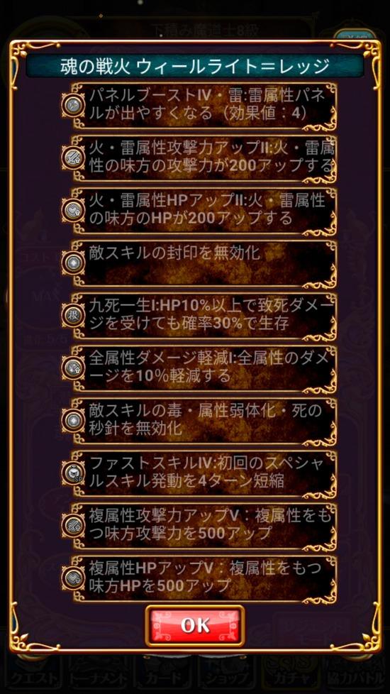 Screenshot_20180822-162246