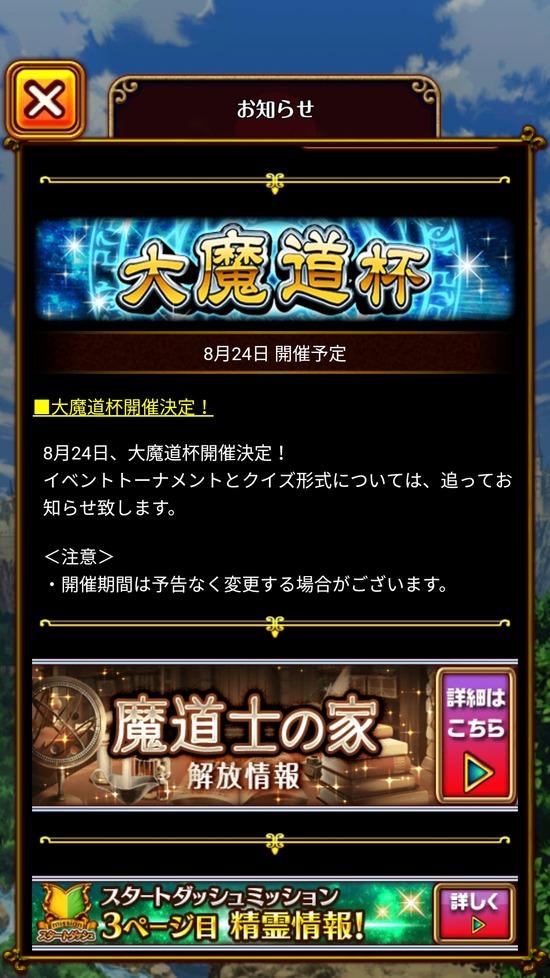 Screenshot_20180813-162111