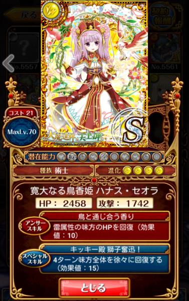 hanasu1