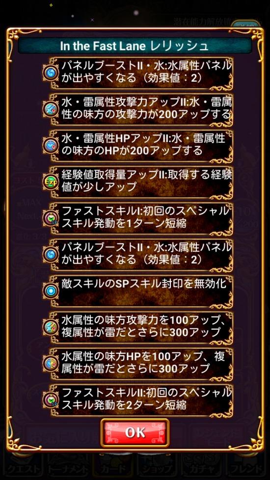 Screenshot_2017-03-17-19-22-14[1]