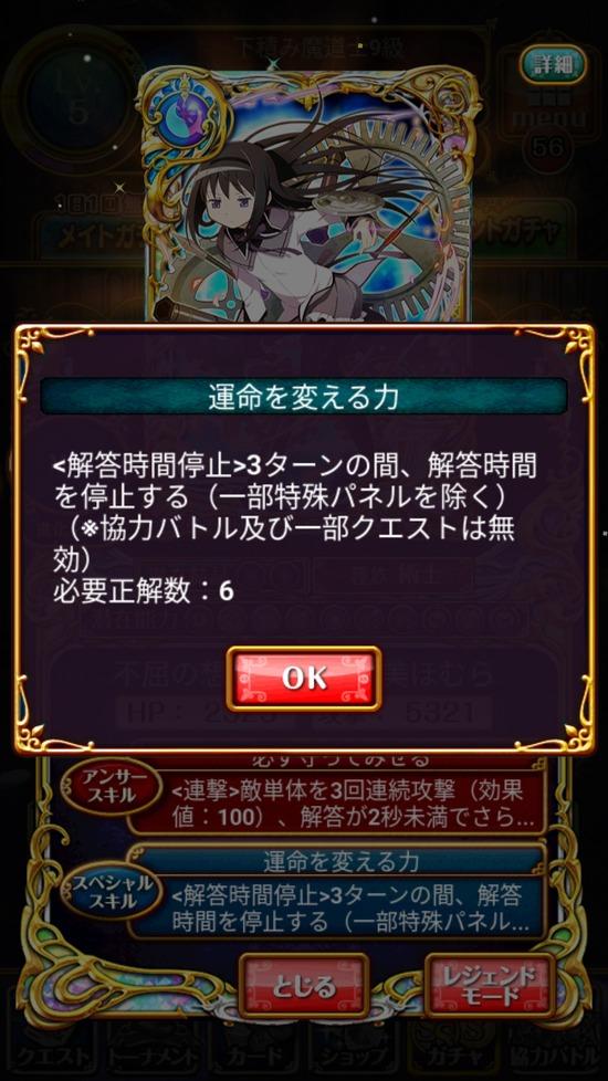 Screenshot_20180713-161232