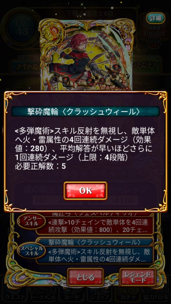 Screenshot_20180822-162258