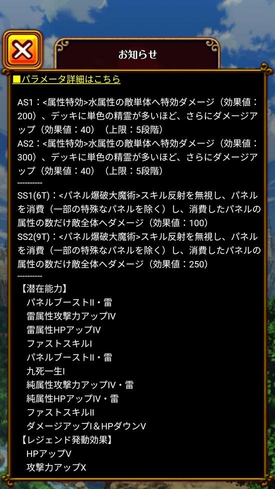 Screenshot_20180824-160642