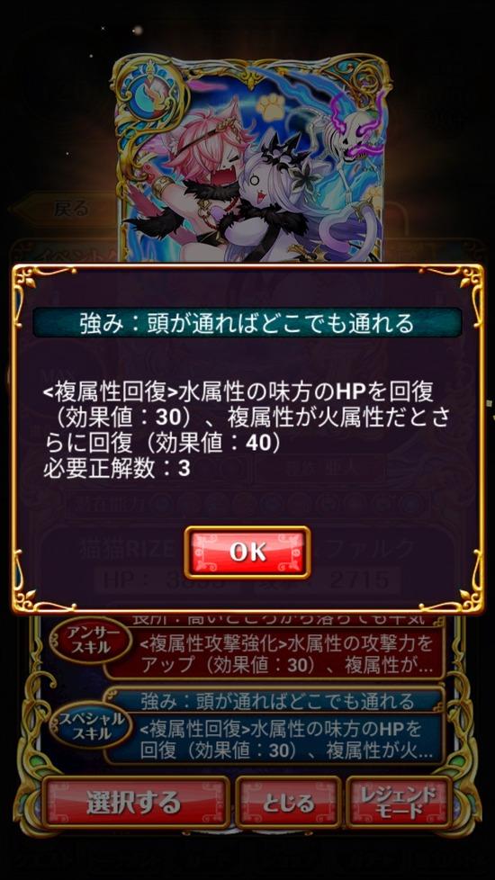 Screenshot_20181109-181247