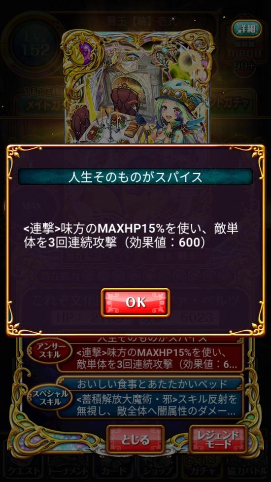 Screenshot_20180430-161453