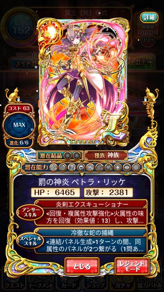 Screenshot_20180706-163059
