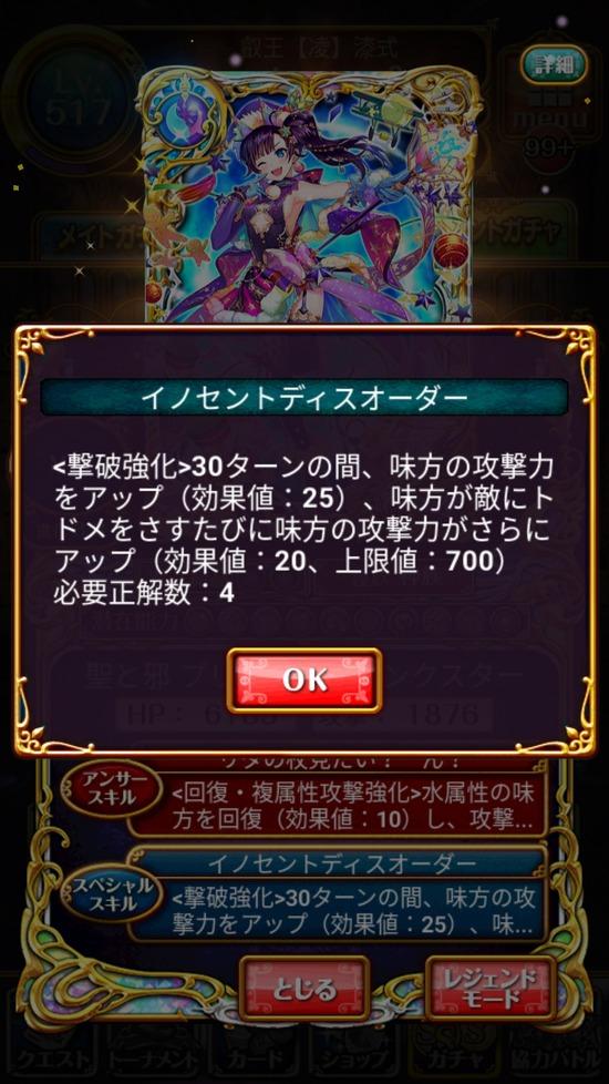Screenshot_20171215-160610[1]