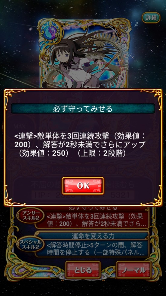 Screenshot_20180713-161241