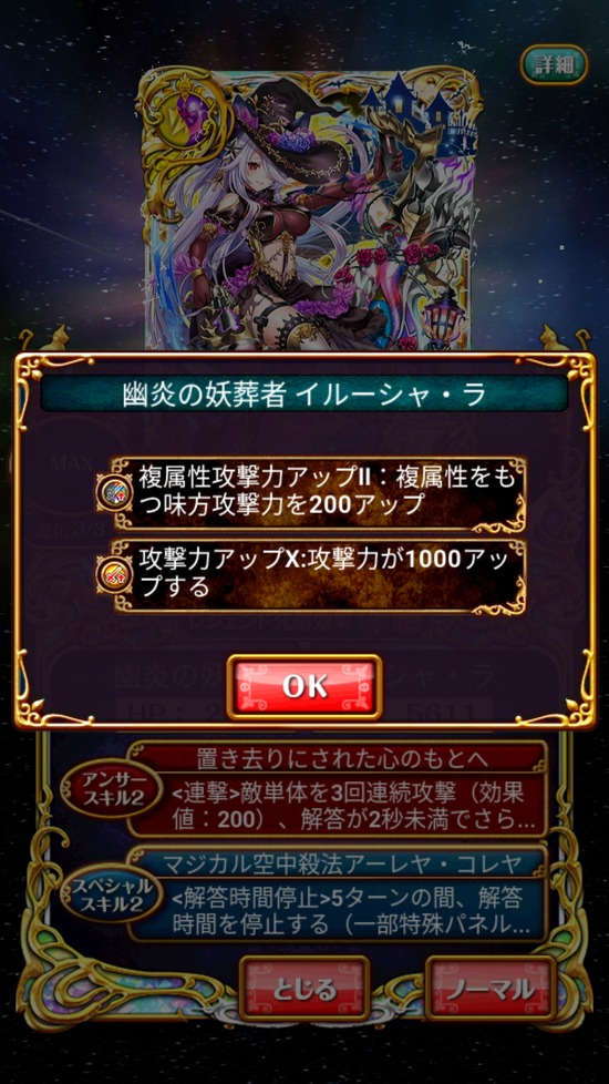 Screenshot_20181031-160402
