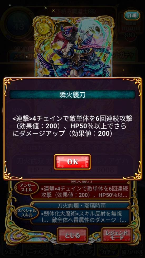 Screenshot_20180822-161821