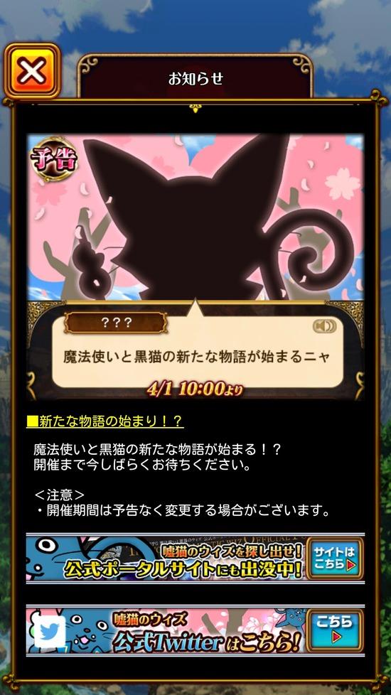 Screenshot_2017-04-01-00-07-54[1]