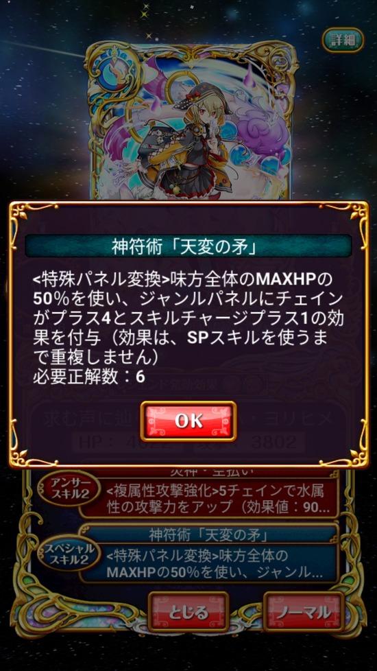 Screenshot_20181024-160908