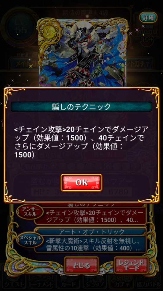 Screenshot_20180913-160407