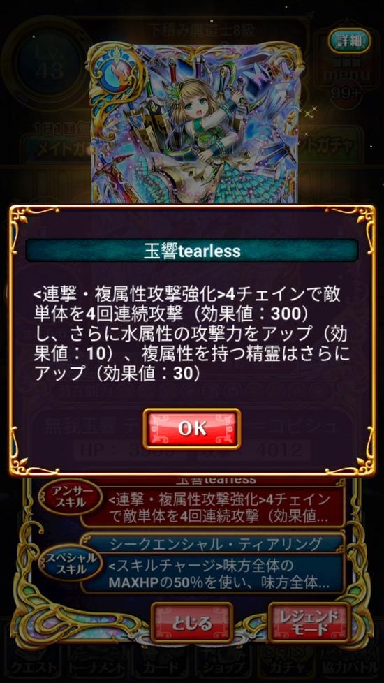 Screenshot_20180822-162054