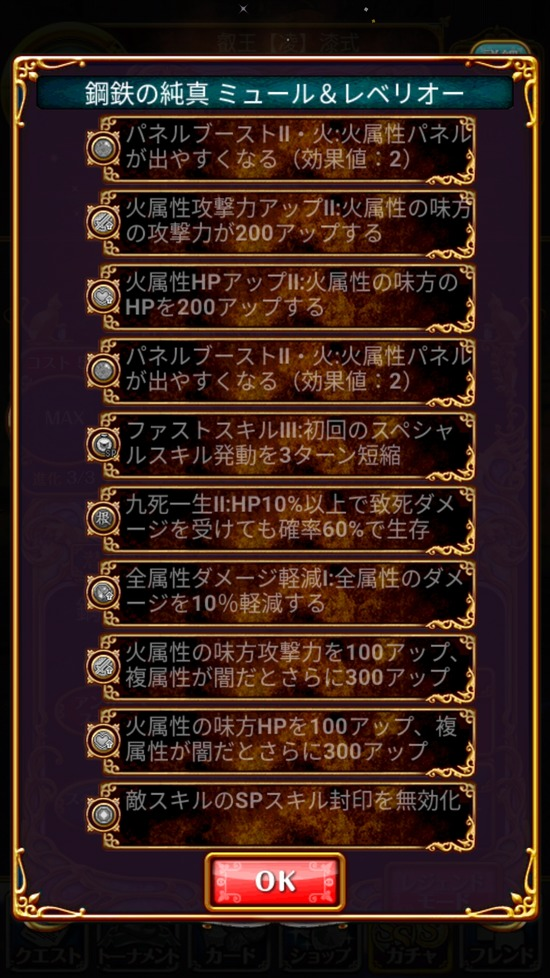 Screenshot_20171013-160937[1]