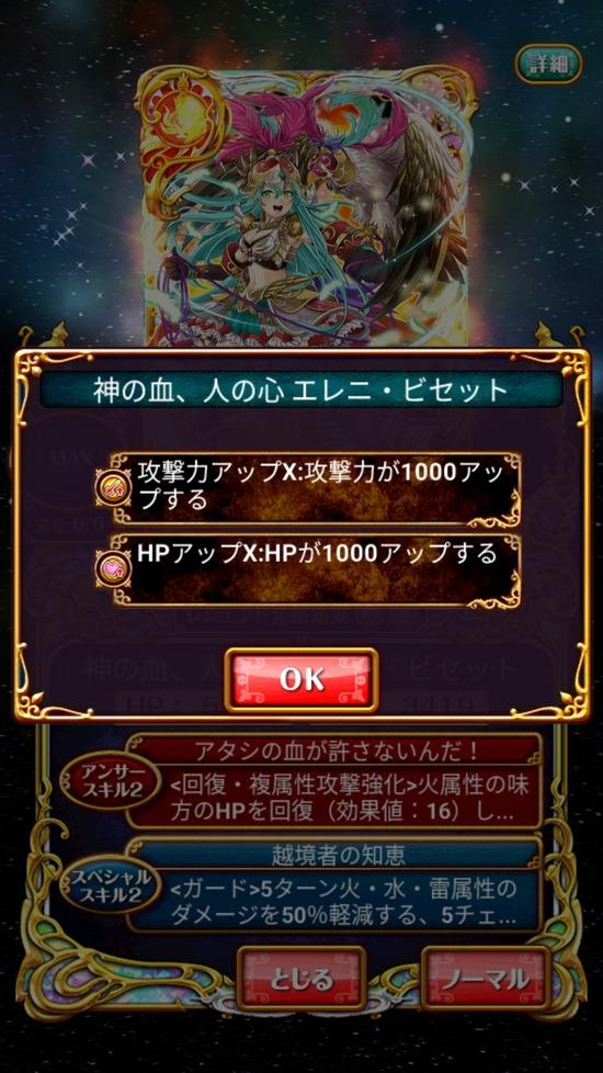 Screenshot_20180706-163226