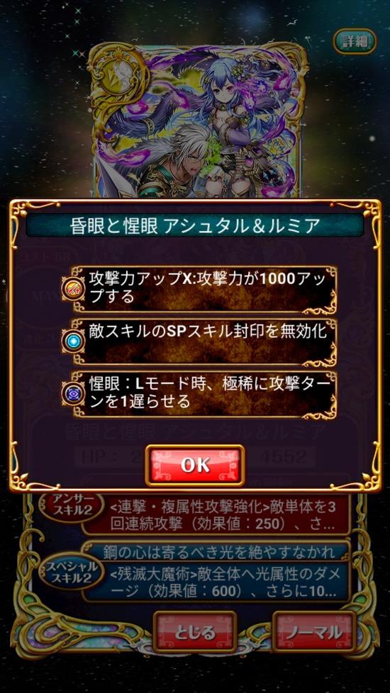 Screenshot_20180731-161350