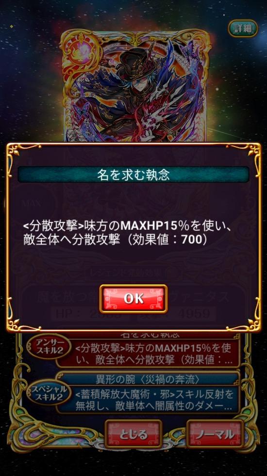 Screenshot_20180816-160455