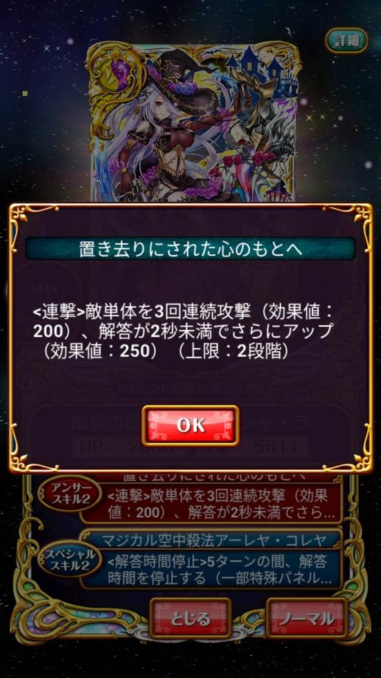 Screenshot_20181031-160406