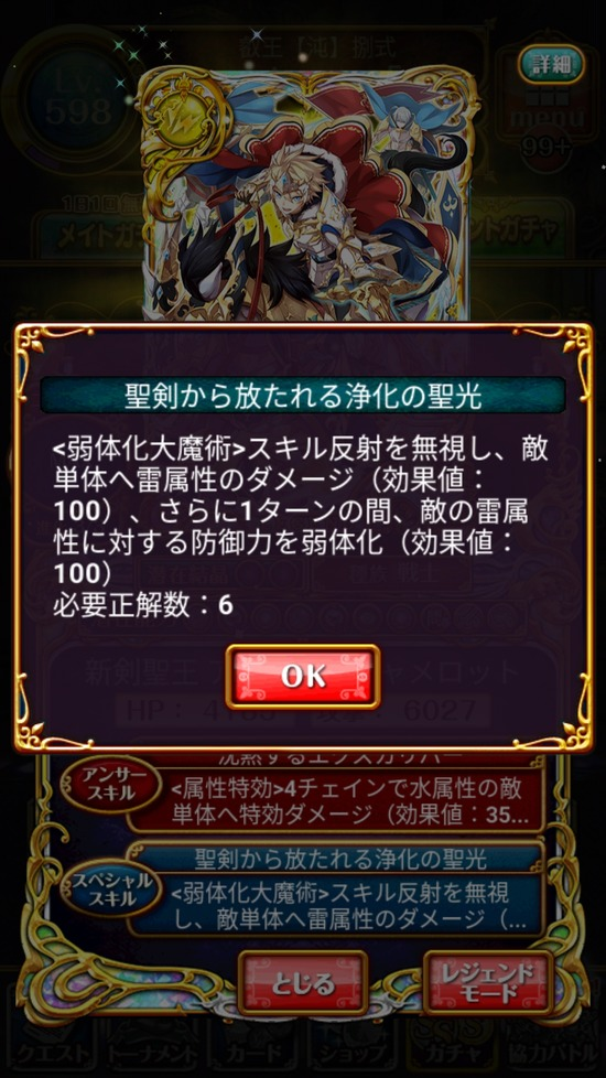 Screenshot_20180731-161032