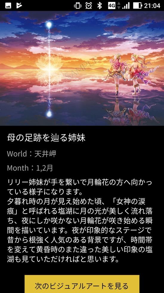 Screenshot_20171017-210441[1]