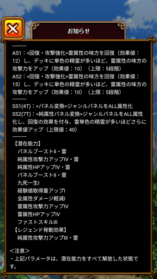Screenshot_20180925-192335