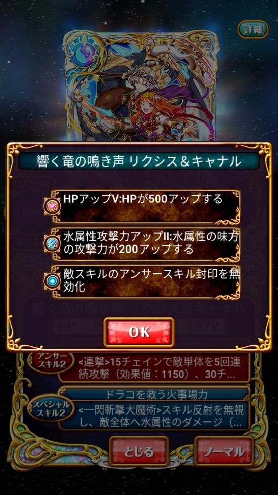 Screenshot_20180518-161401