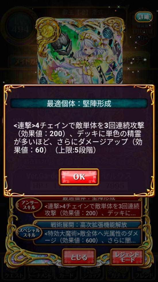 Screenshot_20171013-161108[1]