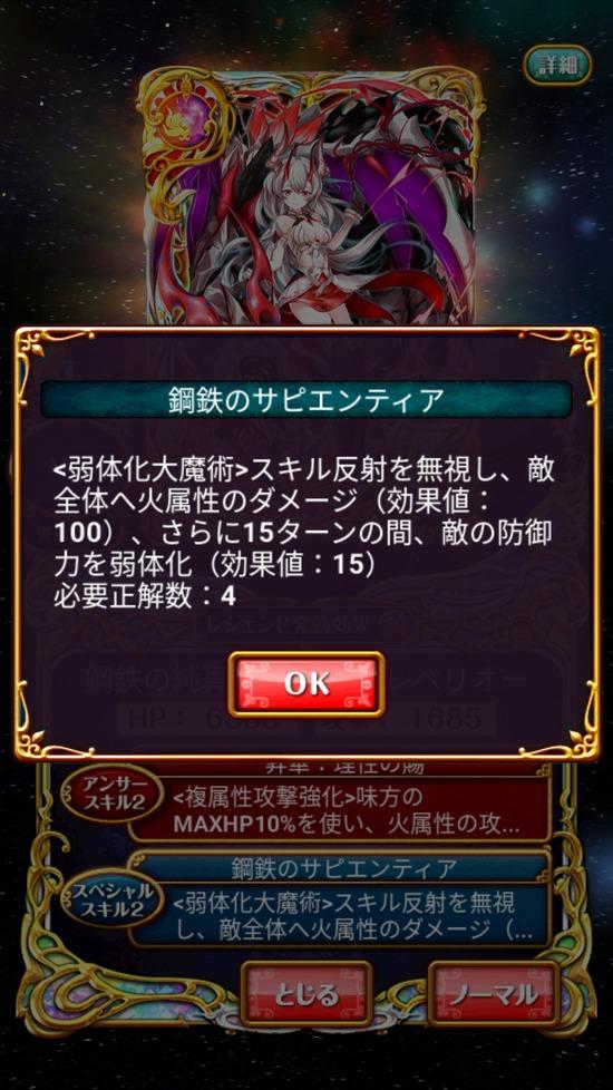 Screenshot_20171013-161007[1]