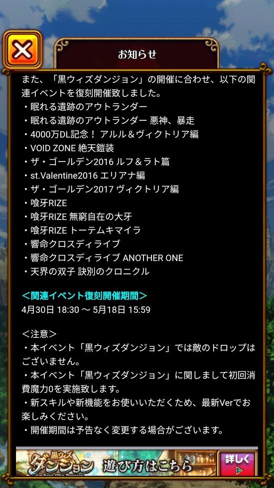 Screenshot_20180430-200514