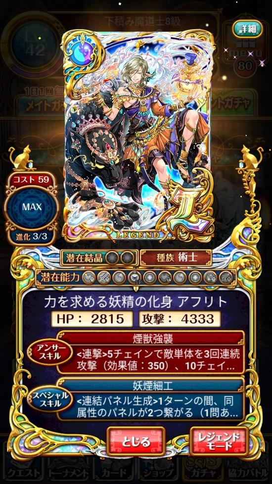 Screenshot_20180816-160645