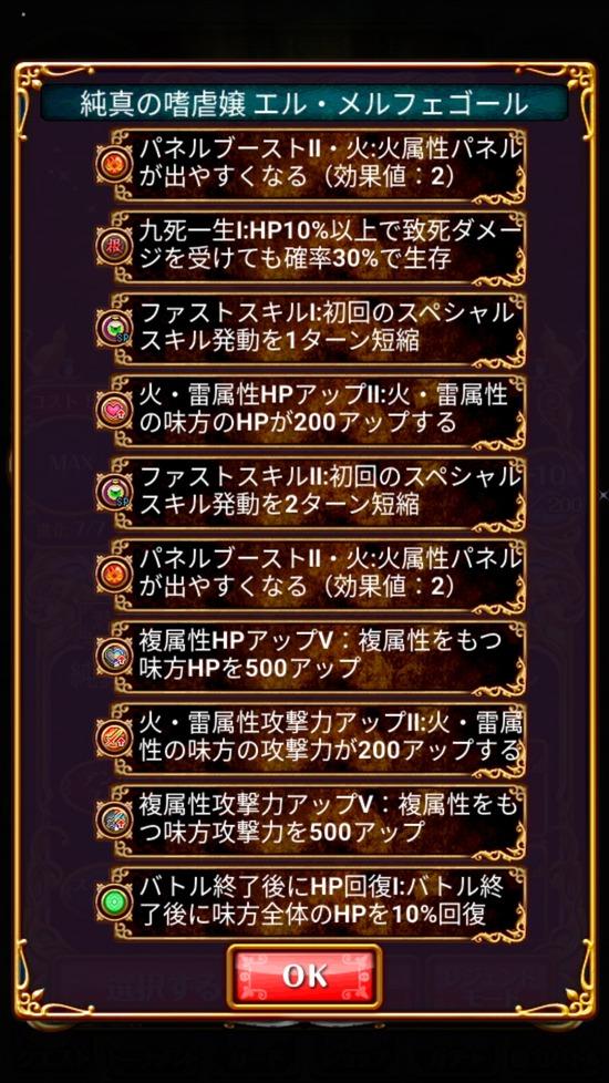 Screenshot_20181010-174500