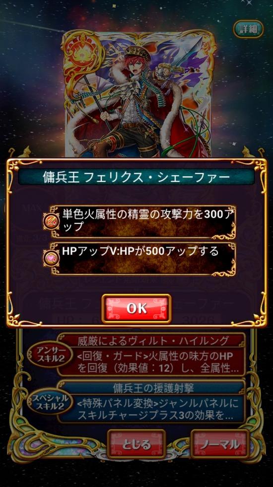 Screenshot_20180518-161303