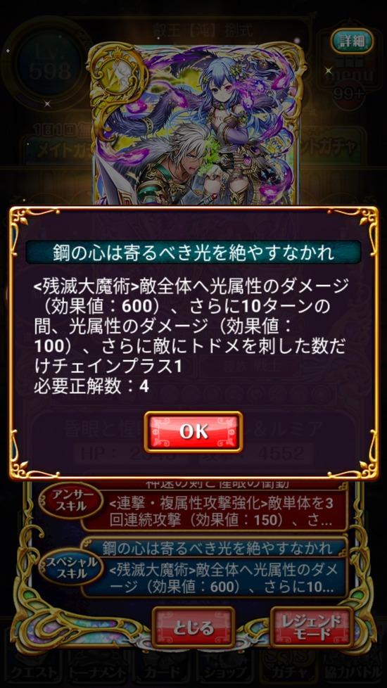 Screenshot_20180731-161345