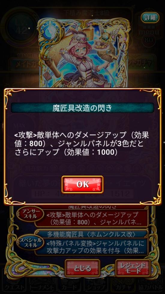 Screenshot_20180816-160325