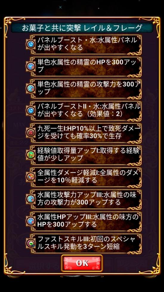 Screenshot_20181101-153146