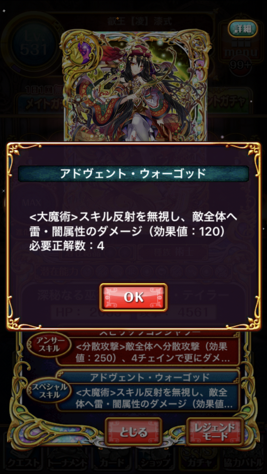 IMG_1460[1]
